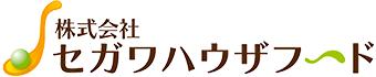 株式会社セガワハウザフード
